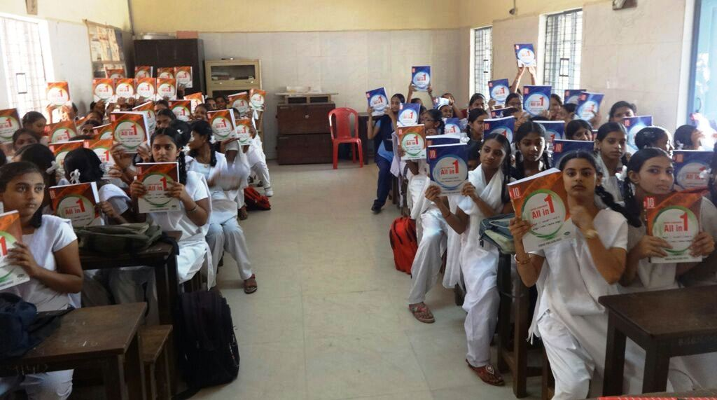 SSLC Books for Girl Students